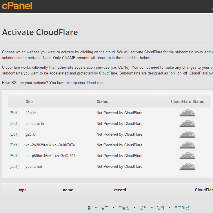 cloudflare1.png