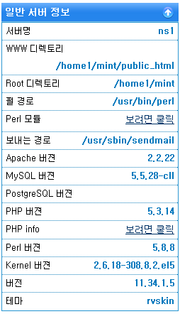 cpanel_xe2.png